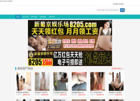 bestdatingchat.com