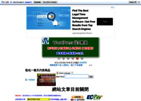 bestdaylong.com