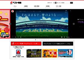 bestdenki.ne.jp
