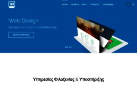 bestdesign.gr