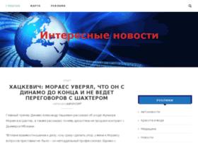 bestdress.com.ua