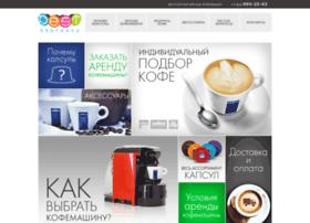 bestespresso.ru