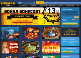 bestforplay-games.com