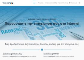 bestforweb.gr