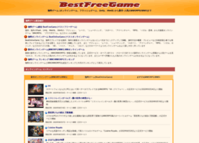 bestfreegame.com
