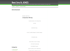 Bestfreejokes.blogspot.com