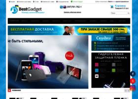 bestgadget.com.ua