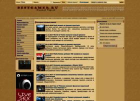 bestgamer.ru