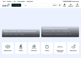 bestgarden.ru