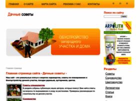 bestgardener.ru