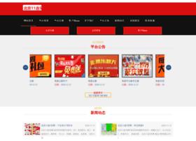 bestkakuro.com