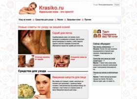 bestkassa.ru