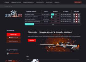 bestkill.ru