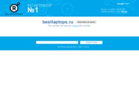 bestlaptops.ru