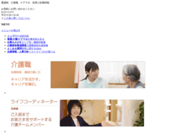 bestlife-job.jp