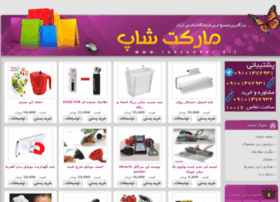 bestmarket.takshop91.biz