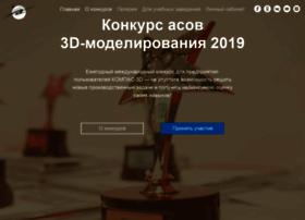 bestmodels.ascon.ru
