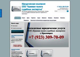 bestofurist.ru