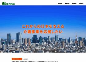 bestperson.jp