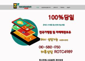 bestphonetech.com