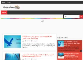 bestprogramss.com