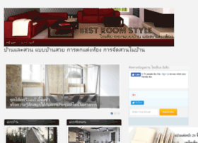 bestroomstyle.com