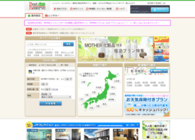 bestrsv.com