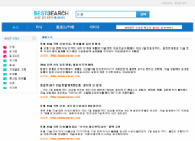 bestsearch.co.kr