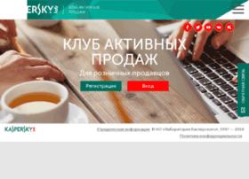 bestseller.kaspersky.ru