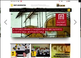 bestuniversities.com.ua