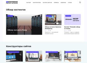 bestwebhost.ru