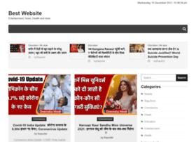 bestwebsite.in