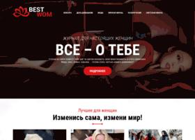 bestwom.ru