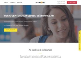 bestworks.ru