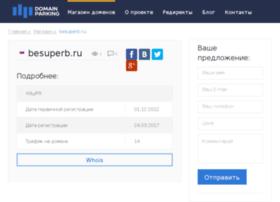 besuperb.ru
