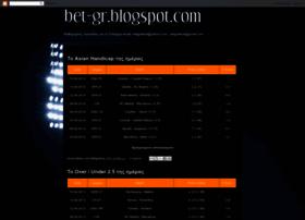 bet-gr.blogspot.gr