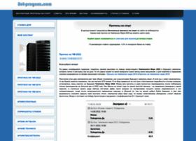 bet-prognoz.com