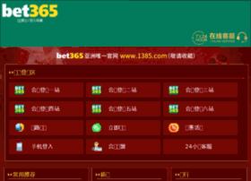 bet3655.com