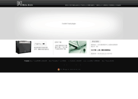 beta-aivin.com