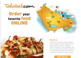 beta.6alabat.com