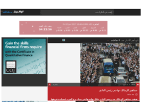 beta.akhbarak.net