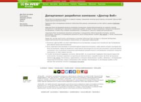 beta.drweb.ru