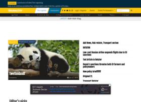 beta.euractiv.com