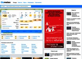 beta.gismeteo.ru