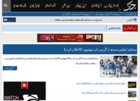 beta.jang.com.pk