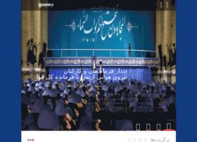 beta.khamenei.ir
