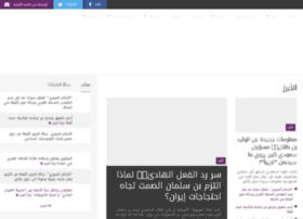 beta.lebanon24.com