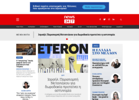 beta.news247.gr