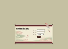 betafac.com.cn