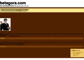 betagora.com